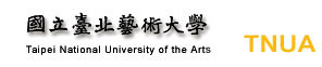 image-taipei_national_university_of_the_arts_logo